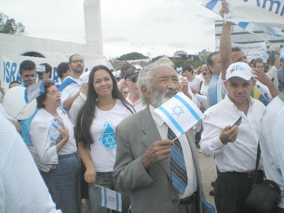 demoisraelalter.JPG