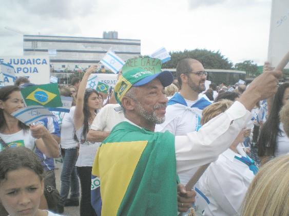 demoisraelmann.JPG