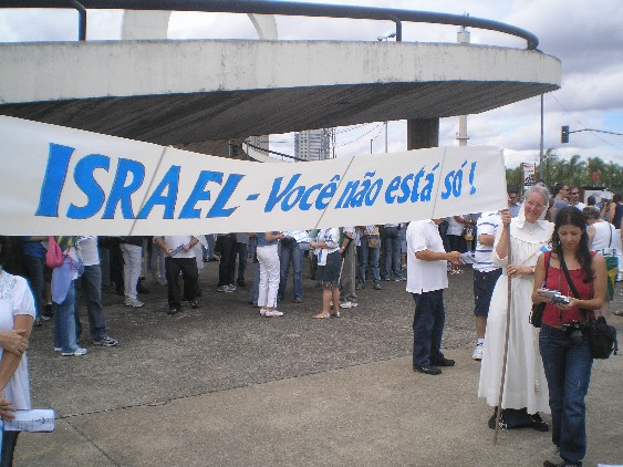 demoisraelschwestern.JPG