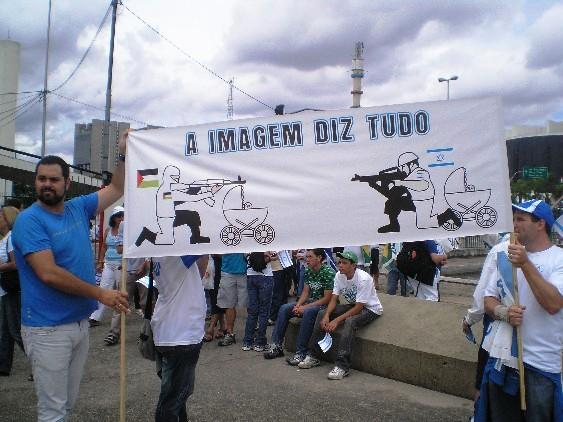 demoisraelschutzen.JPG