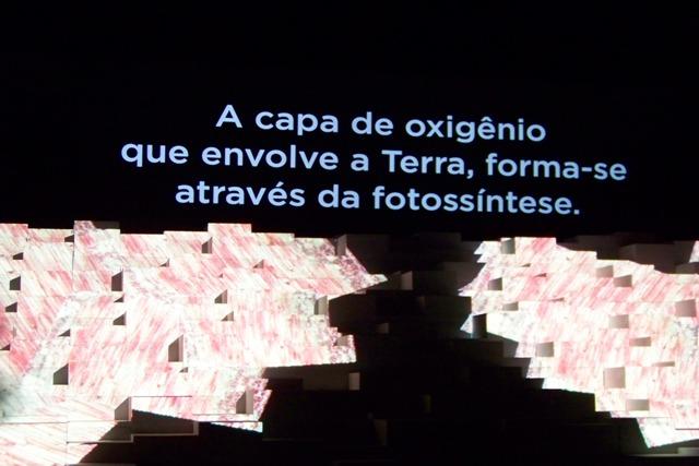 amazonastheater2.jpg