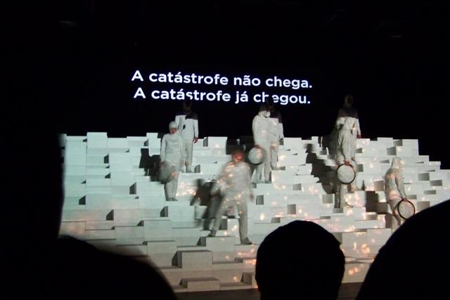 amazonastheater3.jpg
