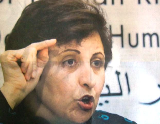 shirinebadi.JPG