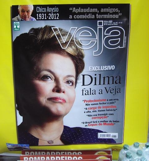 dilmavejawm2012.JPG