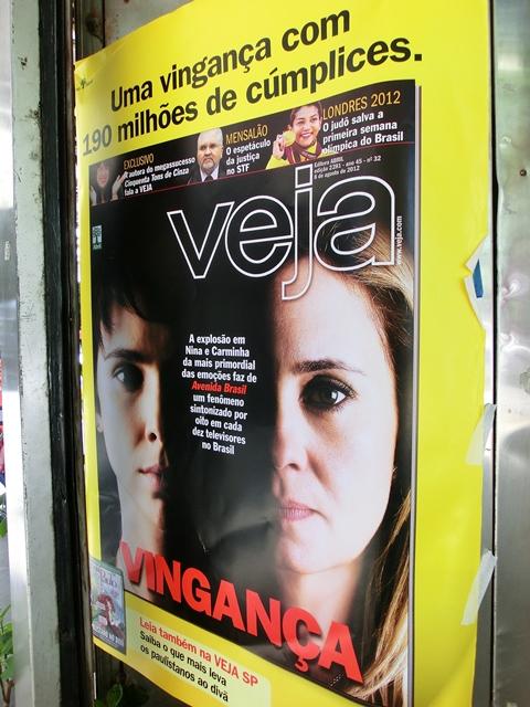 avenidabrasilveja.jpg