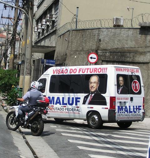 malufgrito12.jpg