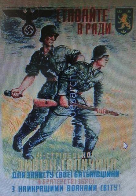 ukrainessgalizien2.jpg