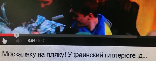 ukrainehitlerjugend1.jpg