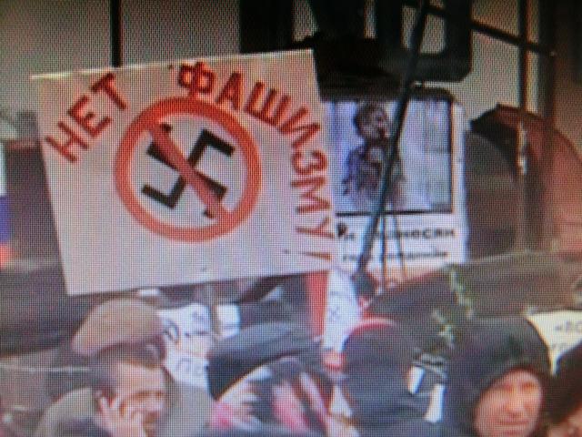 ukrainekeinfaschismus2.jpg