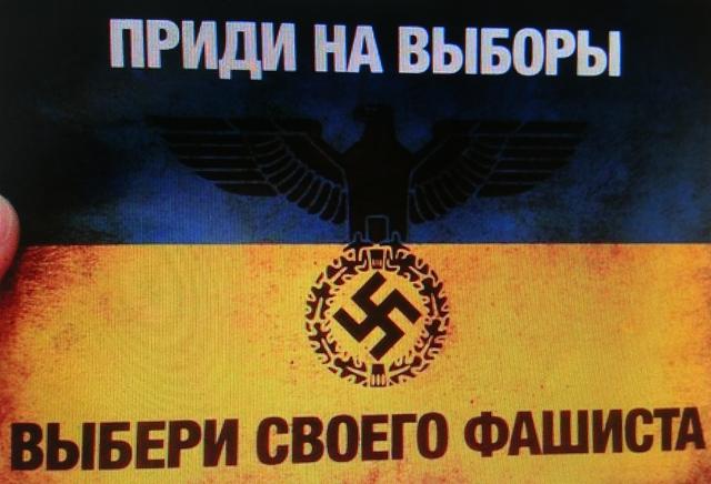 ukrainewahlfaschistenaufkleber1.jpg