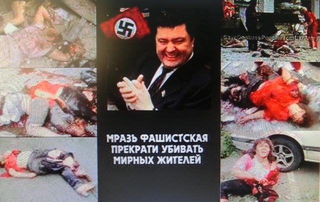poroschenkopolitisatirehakenkreuz.jpg