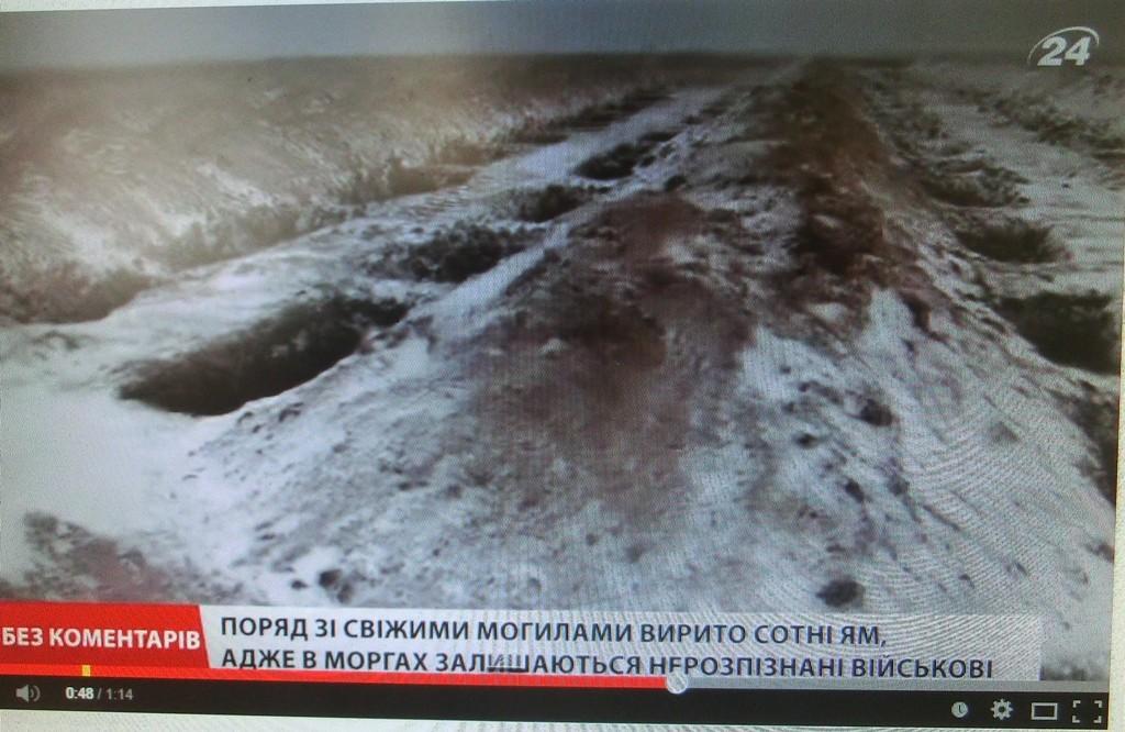 UkraineSoldatengräber
