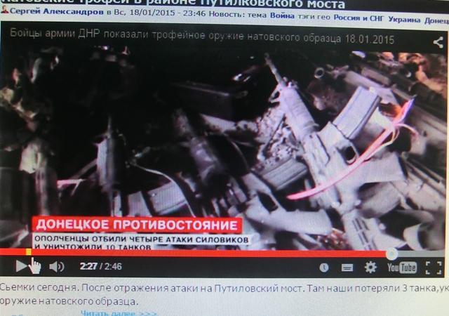 UkrainekriegNATOWaffen1