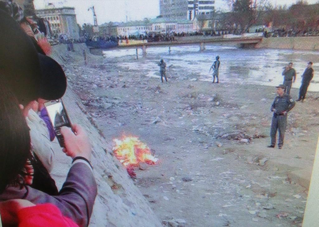 AfghanistanFrauverbrannt2015