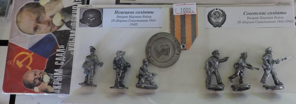 Krim18