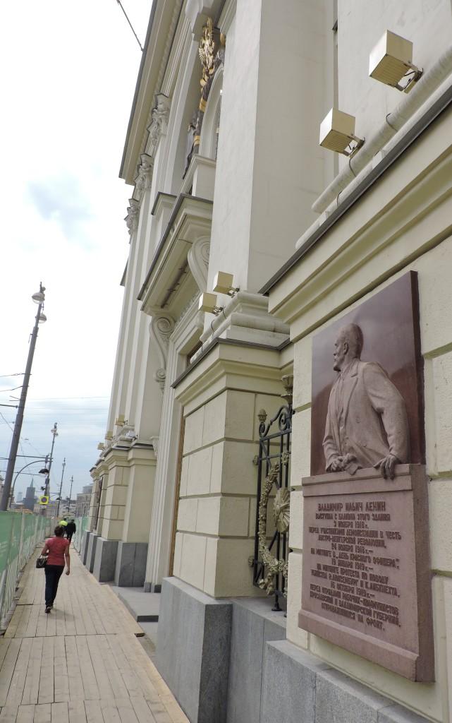 Moskau161