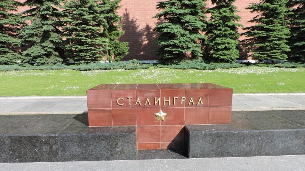 Moskau1617