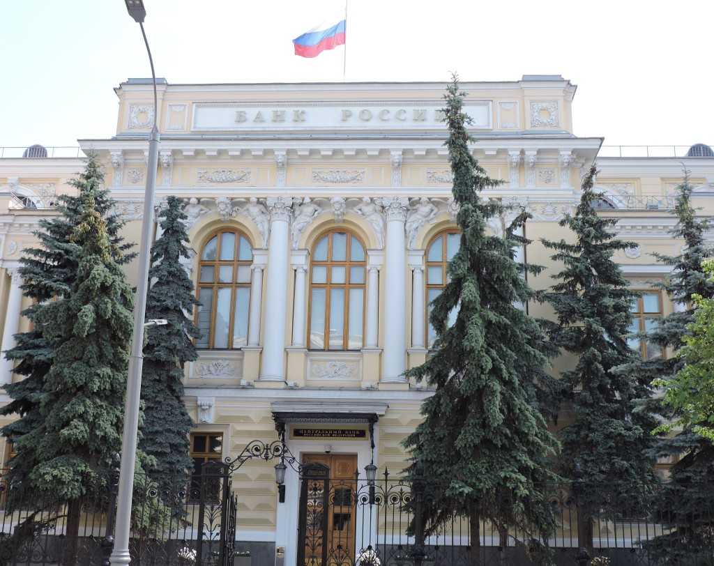 Moskau1621