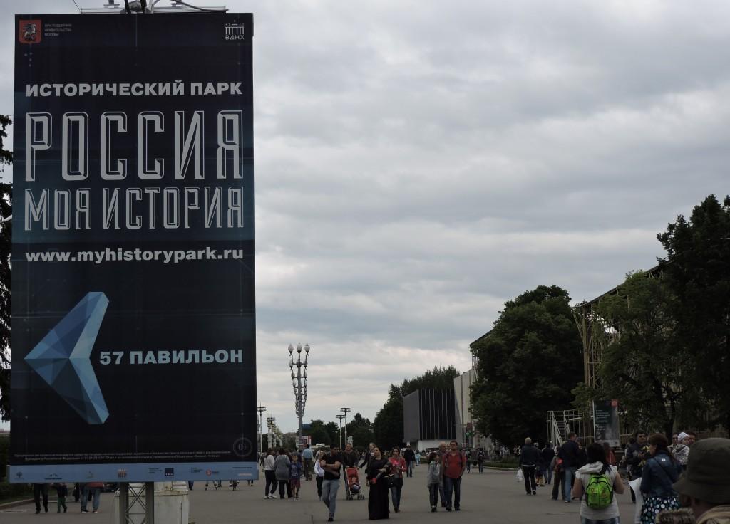 Moskau1637