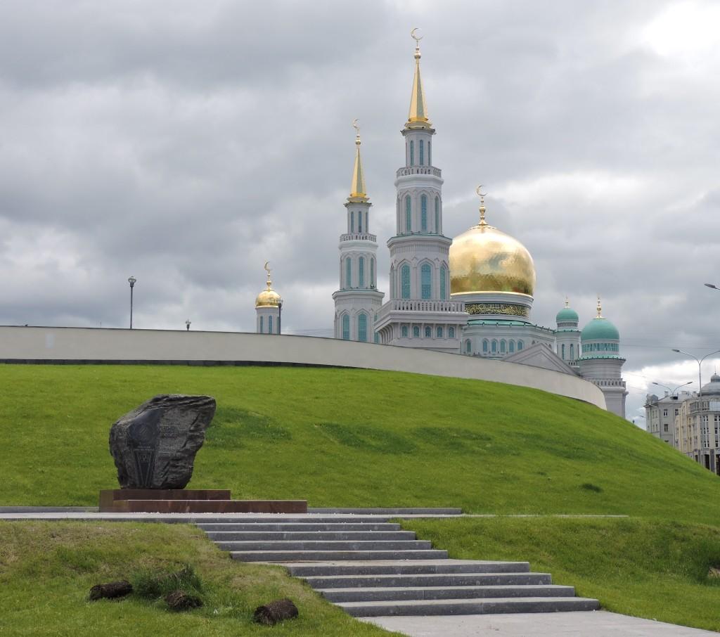 Moskau1650