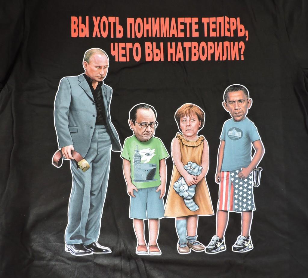 PutinShirt16