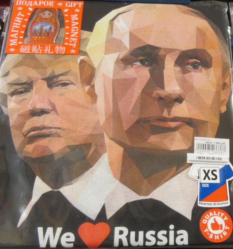 TrumpPutinWeloveRussia17